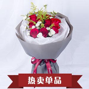 鲜花/一往情深: 11枝红玫瑰、白色小雏菊、黄英间插  [包