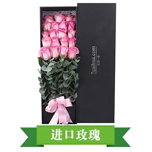 鲜花/我们相爱吧: 19枝厄瓜多尔玫瑰  [包 装]:复古束扎,