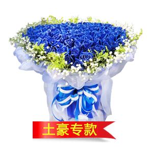 鲜花/偷不走的爱: 99枝蓝色妖姬  [包 装]:蓝色皱纹纸内衬