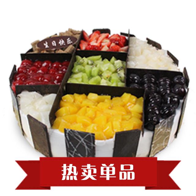 蛋糕/我想要的幸福: 圆形欧式水果蛋糕,各色时令水果方格式艺术装饰,